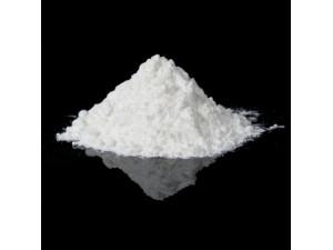 Asbestos Replacement Wollastonite Nyad G (25 KG)